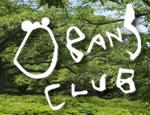 オバンスクラブ