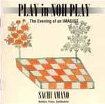 日本音楽研究演奏者<天野サチさん>のサイト。 日本音楽研究演奏者<天野サチさん>のサイト。。天野さんは能管と呼ばれる能楽の笛の演奏家であり、19世紀のアメリカの詩人エミリィ・ディキンスンの詩に合わせピアノ音楽を創作…といえば、ムズカシそう?いいえ、私たちの高校時代の友人で、天女みたいに可愛い女性です!!(能管の演奏も必聴)